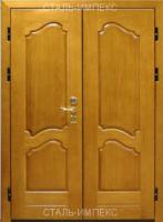 двустворчатые входные двери от производителя